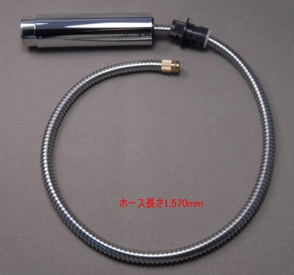 HC189BG-G5GHS KVK ケーブイケー 旧MYMキッチン水栓用シャワーホース