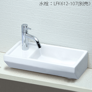 【KV435L】KVK ケーブイケー 手洗器