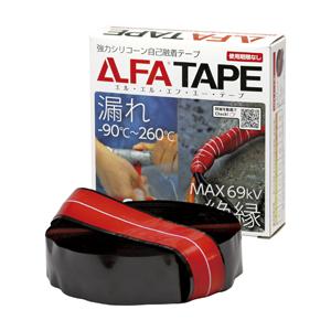 【R1-5-8AJP-K】KVK ケーブイケー LLFAテープ シリコーン自己融着テープ 赤