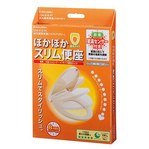 カクダイ 公式ショップ KAKUDAI 前丸暖房便座 ホワイト 234-010-W トイレ 直送商品
