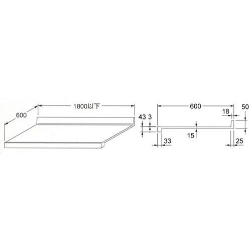 カクダイ KAKUDAI 洗面カウンター オーバーカウンター、シュガーホワイト 1mの価格 497-100-SW 水栓金具・器