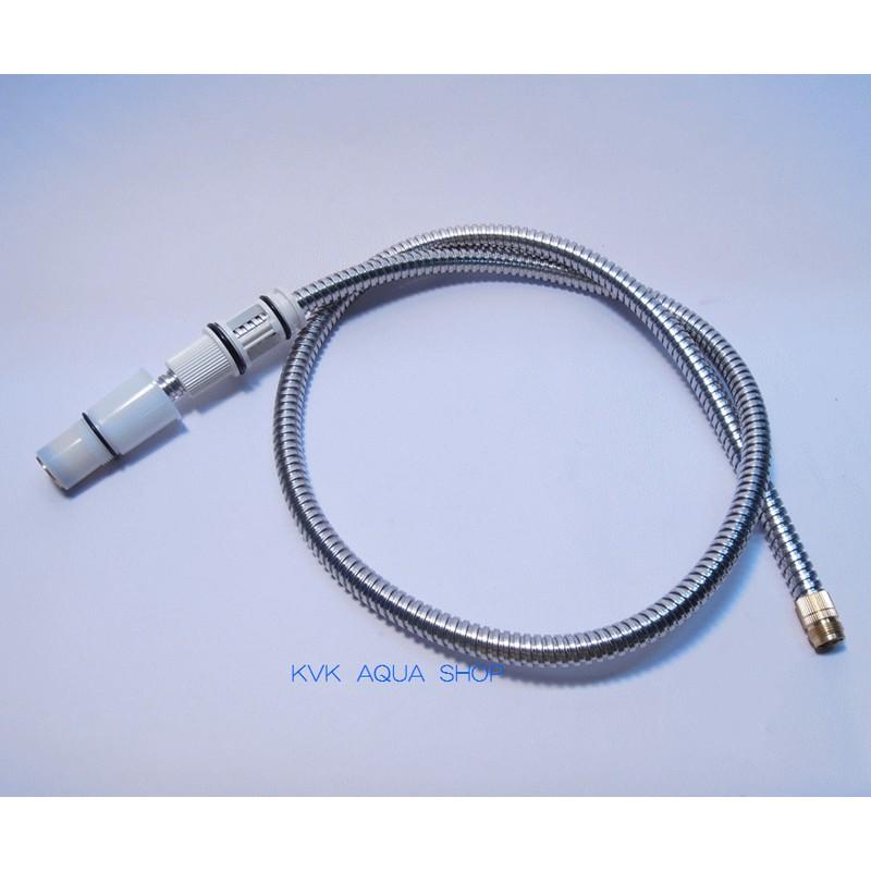 KVK Z410323/800 KM328A用キッチンシャワーホワイト KVK補修部品 KVKキッチン・洗面シャワー部品