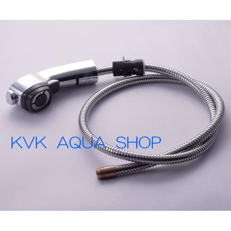 KVK HC745M4/800 旧MYMキッチン水栓用ヘッド&ホースセット1.25m 旧MYM補修部品 旧MYMキッチン・洗面シャワー部品