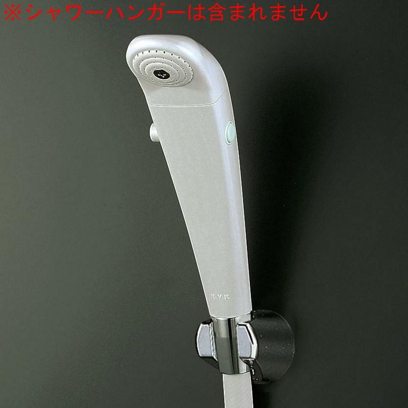 KVK 【Z650G/800】 ワンストップシャワーグレー1.6m KVK補修部品>バス用シャワー部品 [新品]