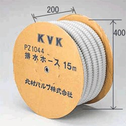KVK 排水ホース15m (切売用) PZ1044 流し排水栓 PZ1044