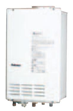 パロマ ガス給湯器 風呂給湯器 20号 【FH-202ZAWL4】 【FH202ZAWL4】 高温水供給タイプ [排気バリエーション] [PS標準・PS扉内後方排気延長] [BL認定]