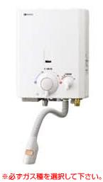 ノーリツ 【GQ-531MWK 低水圧地域向け 寒冷地仕様】 5号瞬間湯沸かし器 元止め式 台所用専用[YR546K/GQ-521MWKの後継機種][新品]