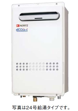 ノーリツ ガス給湯器【GQ-C2432WX BL】 給湯専用 オートストップ 24号 屋外壁掛形(PS標準設置形) 【GQC2432WXBL】[新品]
