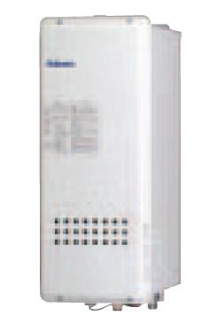 パロマ ガス給湯器 給湯専用 16号【PH-162SSWQL4】【PH162SSWQL4】スリムオートストップ 屋外設置式[排気バリエーション][PS扉内設置型・前方排気延長][BL認定]