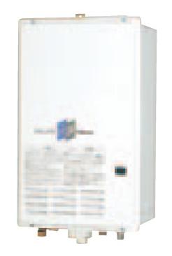 【代引き不可】パロマ ガス給湯器 給湯専用 24号【PH-241CWG4】【PH241CWG4】スタンダードタイプ 屋外設置式[排気バリエーション][PS標準・PS扉内後方排気延長]