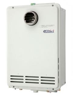 パロマ ガス給湯器 エコジョーズ 20号 【PH-EM204EWHL】 【PHEM204EWHL】 eco 給湯専用器 屋外設置式 コンパクトオートストップタイプ [壁掛型・PS標準設置型]
