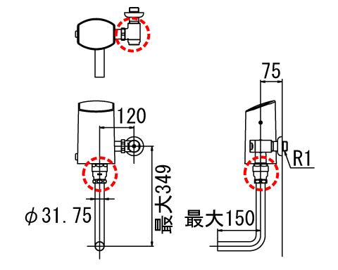 LIXIL リクシル 【OKC-50U】 シリーズ名: オートフラッシュC 品名: オートフラッシュC セパレート形 自動フラッシュバルブ(壁給水形)