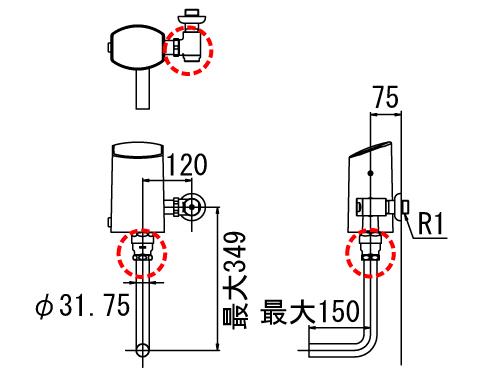 LIXIL リクシル 【OKC-T60】 シリーズ名: オートフラッシュC 品名: オートフラッシュC セパレート形 自動フラッシュバルブ(壁給水形)
