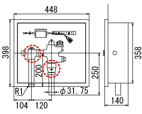 LIXIL リクシル 【OKC-T681】 シリーズ名: オートフラッシュC 品名: オートフラッシュC セパレート形 自動フラッシュバルブ(ボックス付・埋込形)