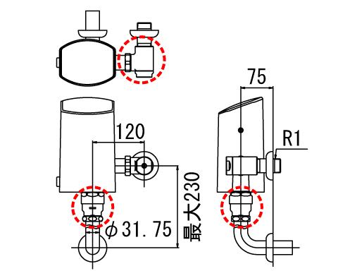 LIXIL リクシル 【OKC-T710K-C】 シリーズ名: オートフラッシュC 品名: オートフラッシュC セパレート形 自動フラッシュバルブ(壁給水形)(中水用)