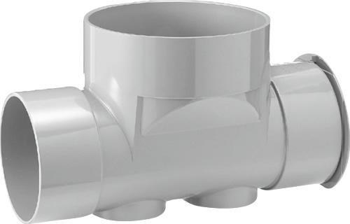 下水道関連製品 ビニマス M 200-300シリーズ ストレートキャップ付 (ST) MC-ST200PX200-300 Mコード:41906 前澤化成工業