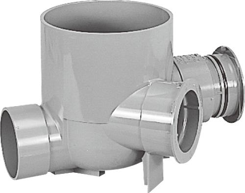 下水道関連製品>公共マス>KY-200型 KYC-45WY KYC-45WY125PX100-200 Mコード:43174 前澤化成工業