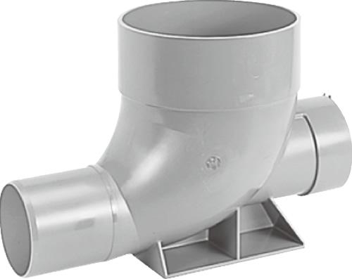 下水道関連製品>公共マス>KD-200型 KD -S KD-S150PX100R-200R台付 Mコード:48117 前澤化成工業