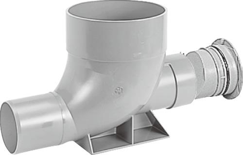 下水道関連製品>公共マス>KD-200型 KDC-S KDC-S150PX100R-200R Mコード:48128 前澤化成工業