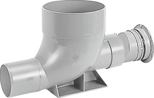 下水道関連製品>公共マス>KD-200型 KDC-S KDCS150PX100R-200R台付 Mコード:48129 前澤化成工業