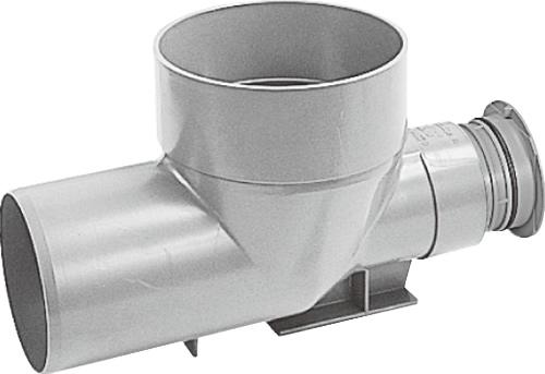 下水道関連製品>公共マス>KM-200型 KMC-S KMC-S150SX100-200 Mコード:48165 前澤化成工業