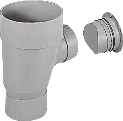 下水道関連製品>公共マス>KM-200型 KMC-DRS KMC-DRS150SX100-200 Mコード:48207 前澤化成工業