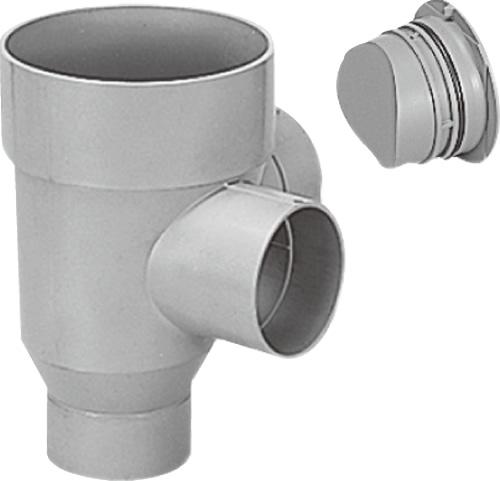 下水道関連製品 ビニマス M 100-200シリーズ 90度合流ドロップC付 (DRY) MC-DRY左100-200 Mコード:49781 前澤化成工業