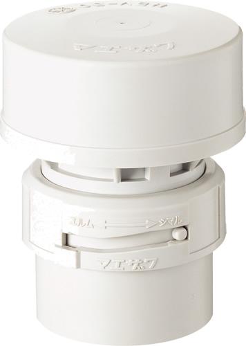 下水道関連製品 排水特殊継手 排水用吸気弁 カプラー付排水用吸気弁 S型 HBVK50S Mコード:70704 (前澤化成工業、積水、東栄管機 他) 配管部品,管材