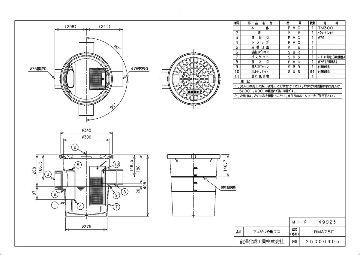 【 メーカー直送/後払い決済不可 】 ワイヤレスチャイム 増設スピーカー IP5SP1 sale アイプッシュ