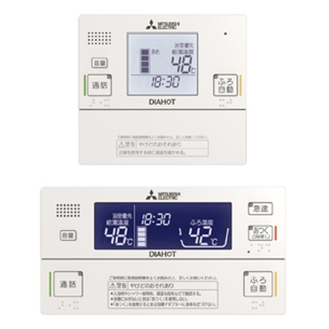 【RMC-JD5SE】 別売部品(自動風呂給湯タイプ) リモコンセット(インターホンタイプ) [新品]三菱 電気温水器