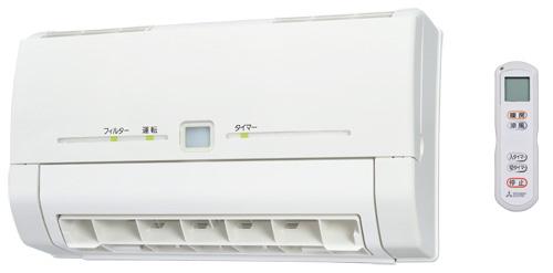 【WD-240BK】三菱 浴室暖房機 壁掛タイプ/単相200V電源タイプ 【WD240BK】 換気扇