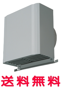 【AT-300HGSD】 メルコエアテック 外壁用(ステンレス製) 深形スクエアフード|横ギャラリ 【AT300HGSD】 【代引き不可】