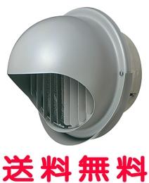 AT-300MWSJD6 メルコエアテック 外壁用 (ステンレス製) 丸形フード (ワイド水切タイプ) |縦ギャラリ・網 AT300MWSJD6 [代引不可]
