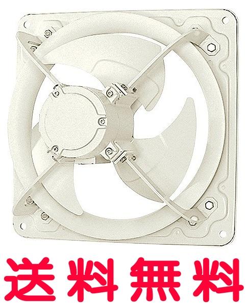 三菱 換気扇 【EF-30BSD-V】 爆発性ガス発生場所用 【EF30BSDV】