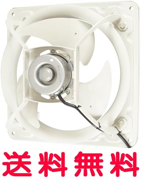 三菱 換気扇 産業用送風機[本体]有圧換気扇EF-35UDT-GL【EF-35UDT-GL】