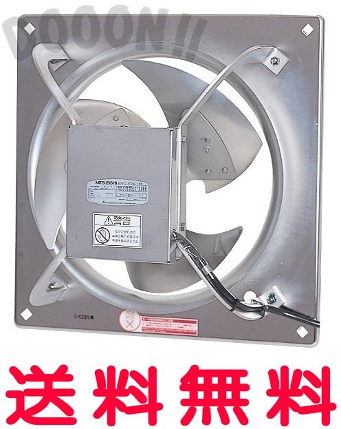 三菱 換気扇【EG-60FTXB3-F】有圧換気扇 産業用有圧換気扇【EG60FTXB3F】