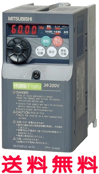三菱 換気扇 【FR-F720PJ-0.4K-FS】 産業用送風機システム部材 【FRF720PJ0.4KFS】