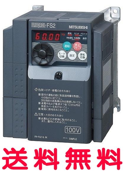 三菱 換気扇 【FR-FS2-0.8K】 産業用送風機システム部材 【FRFS20.8K】