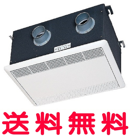 三菱 換気扇 LGH-N10DC パワー脱臭カセット形ロスナイ LGHN10DC