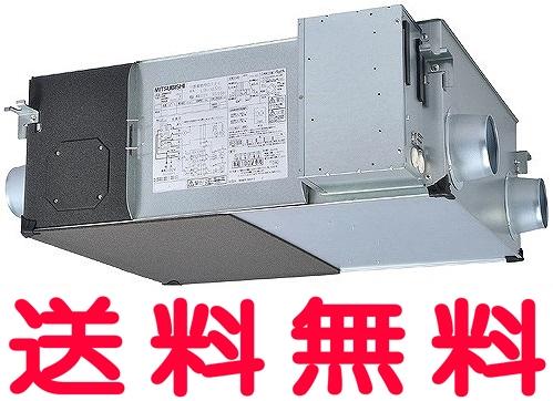 三菱 換気扇 【LGH-N15RXD】 天井埋込形 【LGHN15RXD】