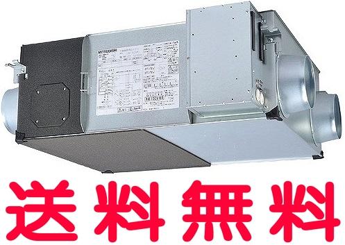 三菱 換気扇 【LGH-N25RS】 天井埋込形 【LGHN25RS】