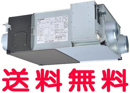 三菱換気扇【LGH-N25RXD】天井埋込形【LGHN25RXD】