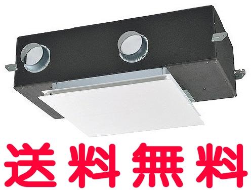 三菱 換気扇 【LGH-N35CS】 天井カセット形 【LGHN35CS】