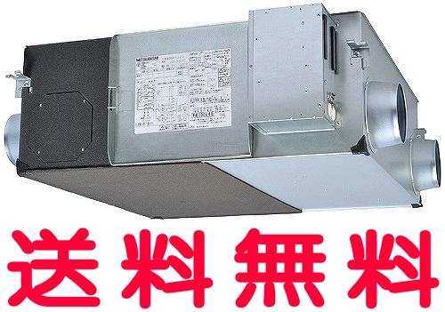 三菱 換気扇 【LGH-N35RS】 天井埋込形 【LGHN35RS】