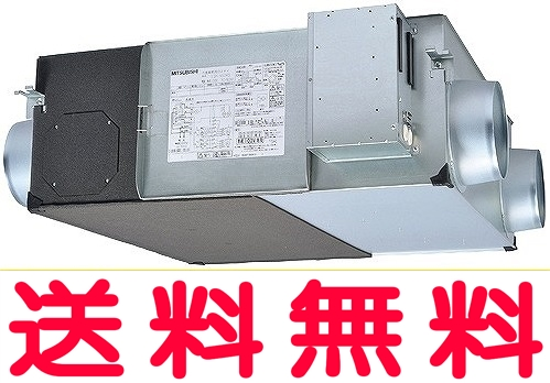 三菱 換気扇 【LGH-N50RX】 天井埋込形 【LGHN50RX】