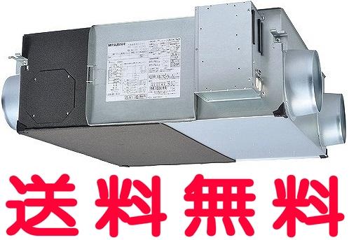 三菱 換気扇 【LGH-N50RXD】 天井埋込形 【LGHN50RXD】