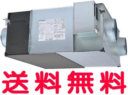三菱 換気扇 【LGH-N65RSD】 天井埋込形 【LGHN65RSD】