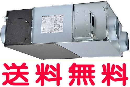 三菱 換気扇 【LGH-N80RSD】 天井埋込形 【LGHN80RSD】