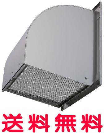三菱 換気扇 【W-40SDBFM】 産業用送風機 [別売]有圧換気扇用部材 W-40SDBFM