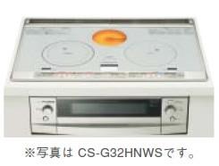 【CS-G32HNS】三菱 IHヒーター ビルトイン型3 口 2口IH + ラジエント 60cmトップ グレイスシルバー [新品]